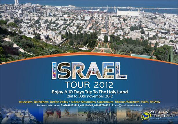 ISREAL TOUR 2012